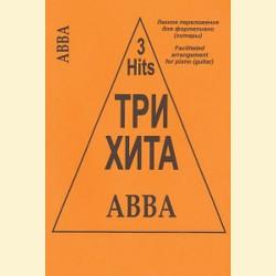 Три хита. ABBA. Легкое переложение для фортепиано (гитары)