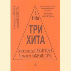 Три хита. Александра Пахмутова. Легкое переложение для фортепиано (гитары)