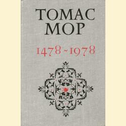 1478-1978. Коммунистические идеалы и история культуры