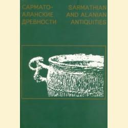Сармато-аланские древности
