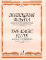 Волшебная флейта. Альбом популярных пьес. Для блокфлейты-сопрано и фортепиано