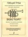 Поющая труба. Пьесы современных композиторов для трубы и фортепиано