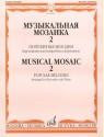 Музыкальная мозаика-2. Популярные мелодии. Для блокфлейты и фортепиано