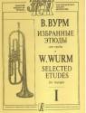 Избранные этюды для трубы. Тетрадь 1