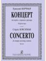Концерт для трубы и струнного оркестра. Партитура