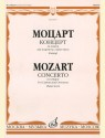 Концерт ля мажор для кларнета с оркестром. Клавир и партия