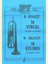 34 этюда для трубы или корнета