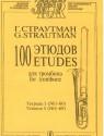 100 этюдов для тромбона. Тетрадь 1