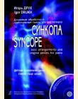 Джазовые обработки и оригинальные пьесы для фортепиано (+CD)