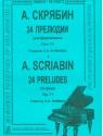 24 прелюдии для фортепиано. Соч.11. Редакция К.Н. Игумнова