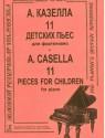 11 детских пьес для фортепиано
