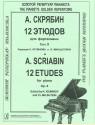 12 этюдов для фортепиано. Соч.8