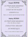 Ex profundis memoriae (Из глубин памяти). Забытая мелодия. Юмореска. Версии для струнного оркестра Г.Корчмара