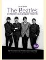Beatles. История за каждой песней