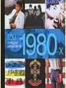 100 лучших альбомов 1980-х