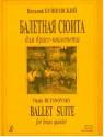 Балетная сюита для брасс-квинтета