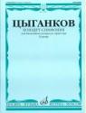 Концерт-симфония для балалайки (домры) и оркестра. Клавир