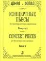 Концертные пьесы для трехструнной домры и фортепиано. Выпуск 2
