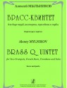 Брасс-квинтет для двух труб, валторны, тромбона и тубы. Партитура и партии