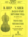 24 виртуозных этюда для скрипки соло. Том 2