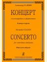 Концерт для контрабаса и фортепиано. Клавир и партия