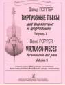 Виртуозные пьесы для виолончели и фортепиано. Тетрадь 2. Старшие классы ДМШ, училище, консерватория