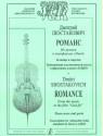 Романс из музыки к кинофильму «Овод». Транскрипция для виолончели (альта) и фортепиано. Клавир и партия