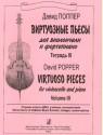 Виртуозные пьесы для виолончели и фортепиано. Тетрадь 3. Старшие классы ДМШ, училище, консерватория