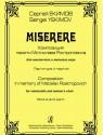 Miserere. Композиции памяти Мстислава Ростроповича. Для виолончели и женского хора. Партитура
